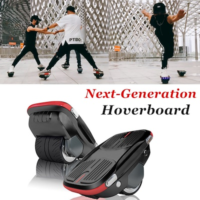 Smart Balance 2 Wheel Hoverboard Single Wheel Hover Shoes 1-2h Charging Time