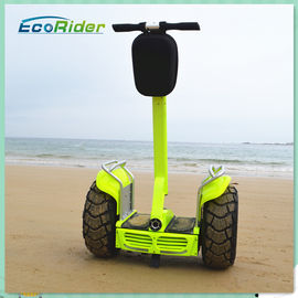 China 21 Inch Electric Self Balancing Scooters With Bluetooth For Teenagers , Easy Contarol supplier
