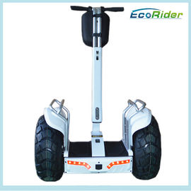China Security Self Balancing Scooters / Stand Up Scooter Electric Chariot X2 factory